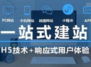 亚搏app安卓版网络推广公司电话